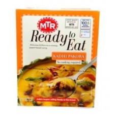 MTR Tamarind Rice- Ready to eat